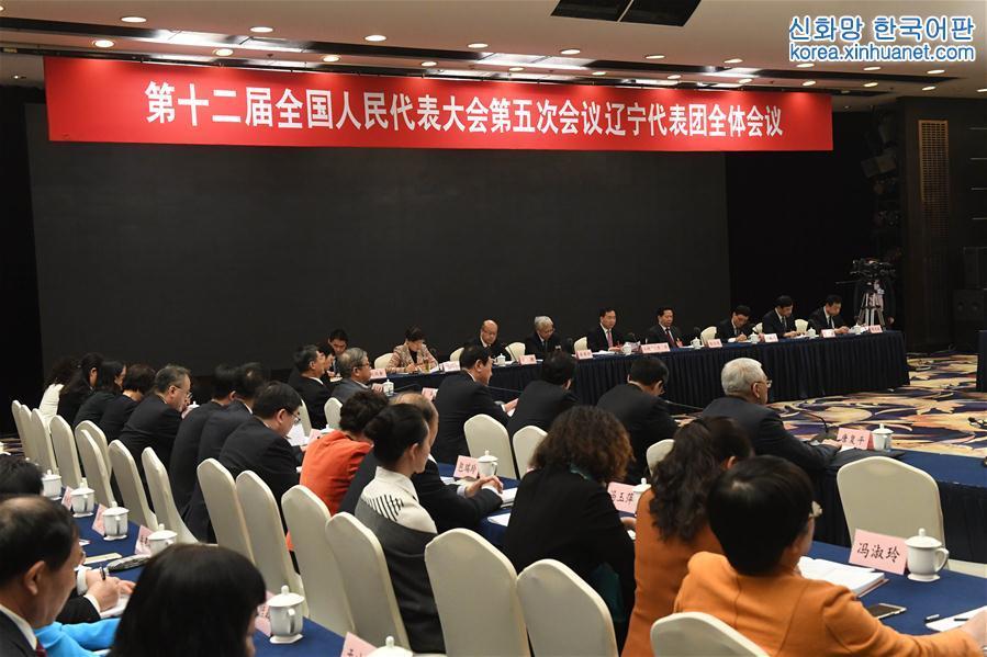 (兩會)(1)遼寧代表團全體會議向媒體開放