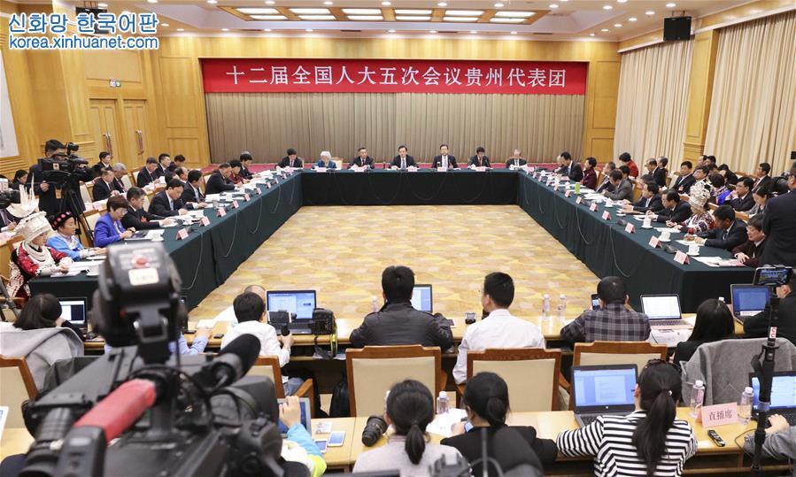 (兩會)貴州代表團全體會議向媒體開放