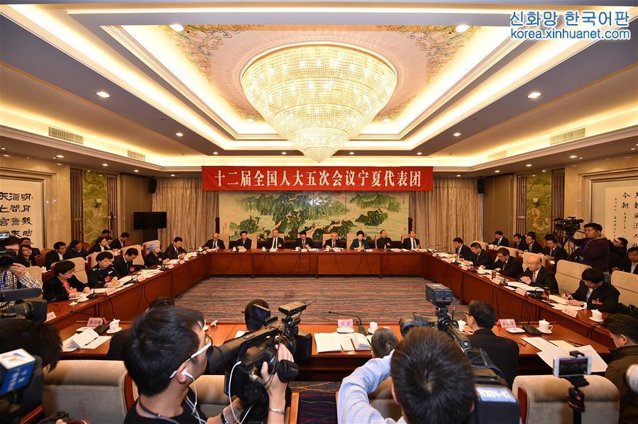 (兩會)(1)寧夏代表團全體會議向媒體開放