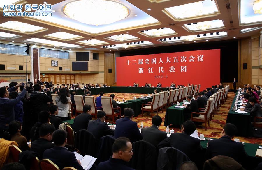 (兩會)浙江代表團全體會議向媒體開放