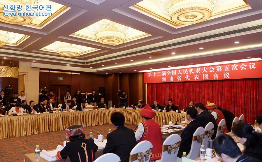 (兩會)海南代表團全體會議向媒體開放
