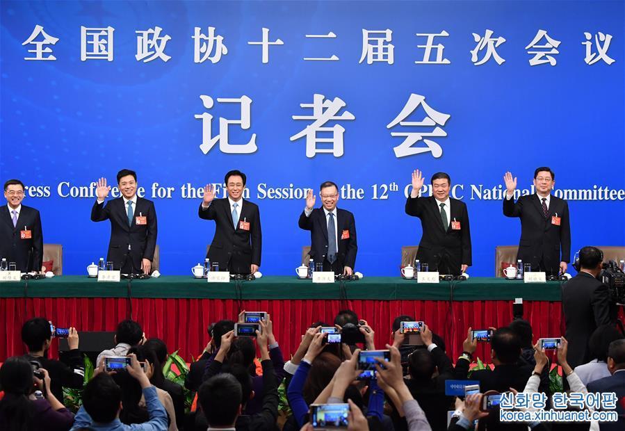 (兩會)(1)政協委員談惠民生