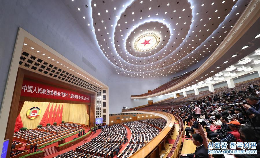 (兩會)(1)全國政協十二屆五次會議舉行第二次全體會議