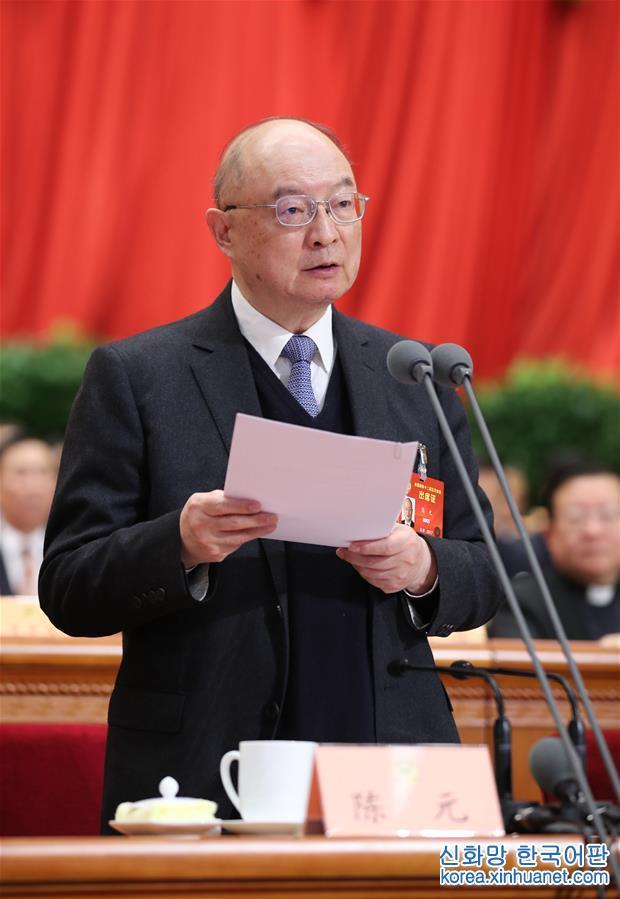 (兩會)(1)全國政協十二屆五次會議舉行第四次全體會議