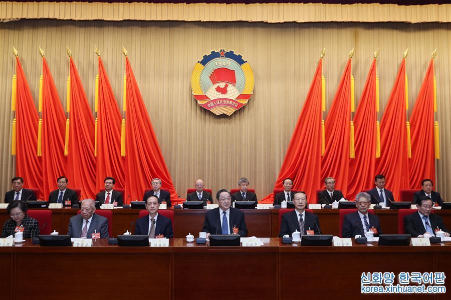 (兩會)全國政協十二屆常委會第二十次會議舉行 俞正聲主持