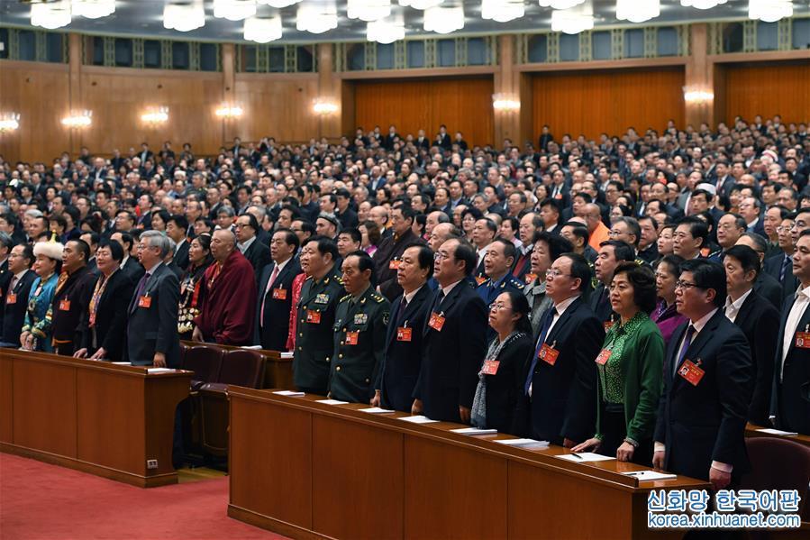 (兩會·政協閉幕)(5)全國政協十二屆五次會議閉幕