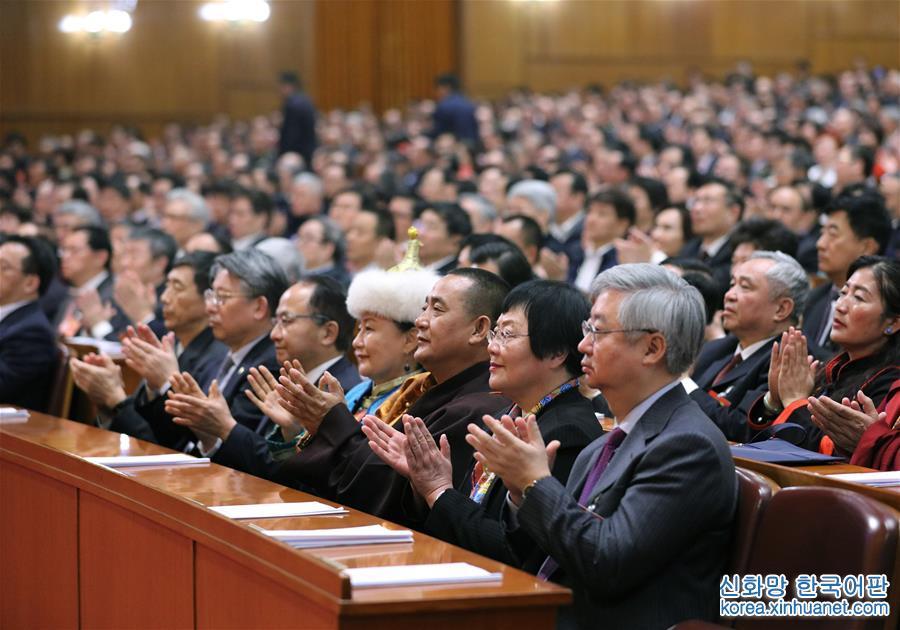 (兩會·政協閉幕)(7)全國政協十二屆五次會議閉幕