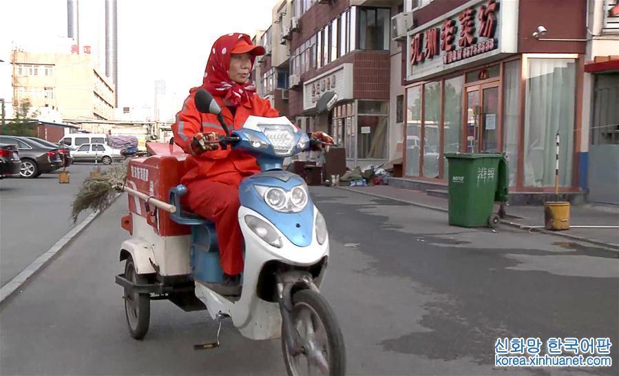 (兩會·履職影像記)(5)薛海英代表:關注農民工權益和城市環境
