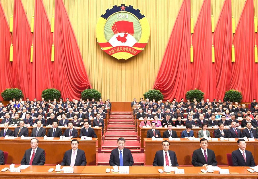 (兩會)全國政協十二屆五次會議勝利閉幕