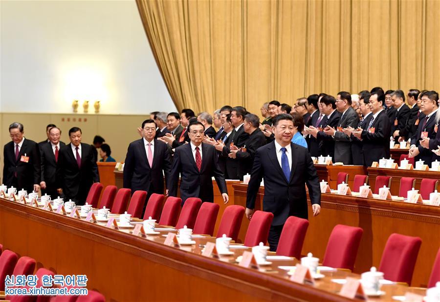 (兩會·XHDW)全國政協十二屆五次會議勝利閉幕