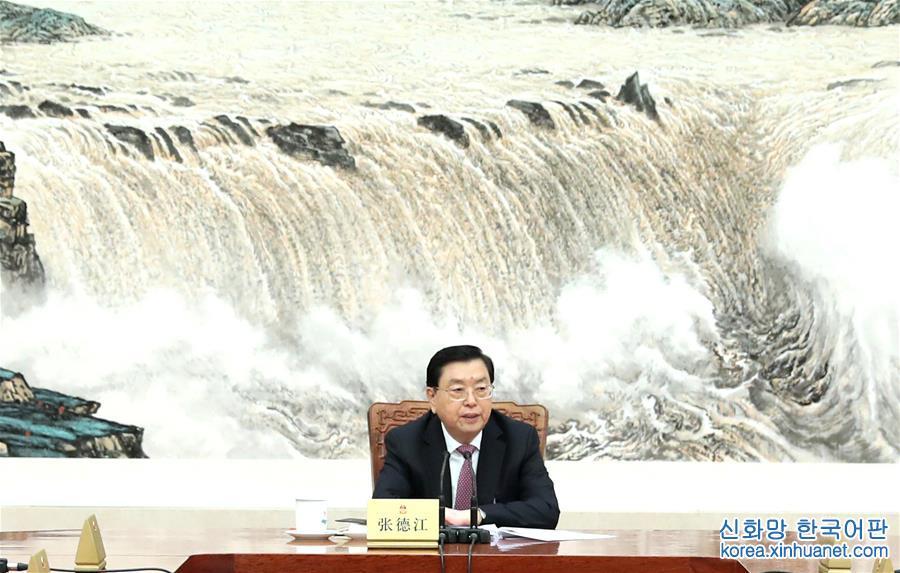 (兩會)(1)十二屆全國人大五次會議主席團常務主席第三次會議舉行 張德江主持