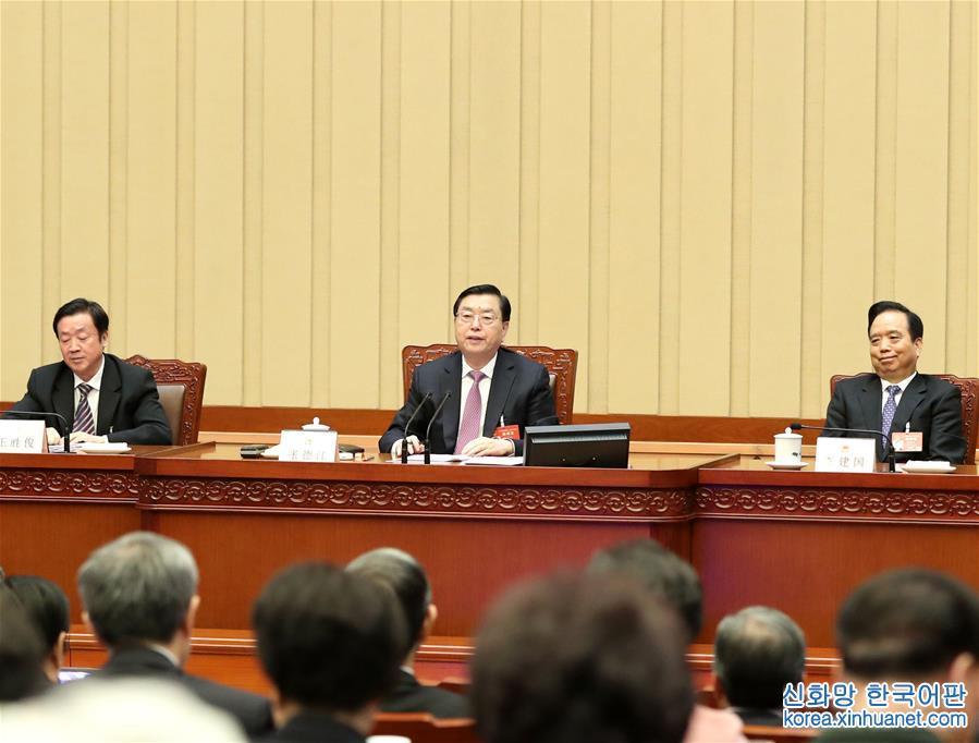(兩會)(2)十二屆全國人大五次會議主席團舉行第四次會議