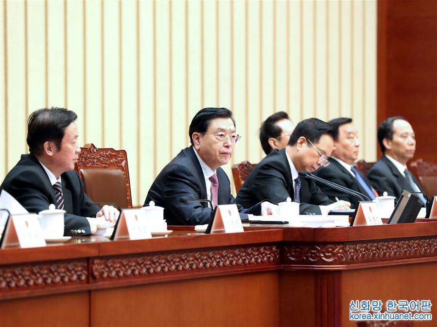 (兩會)(1)十二屆全國人大五次會議主席團舉行第三次會議