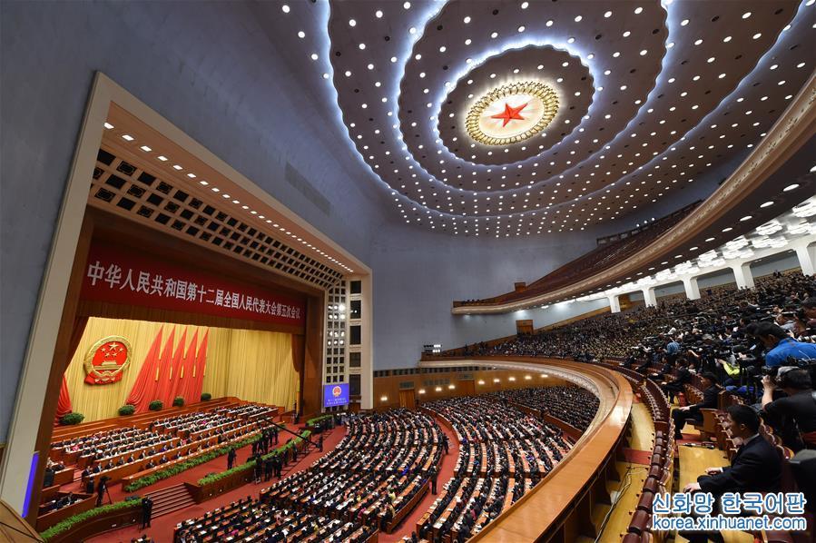 (兩會·人大閉幕·XHDW)(1)十二屆全國人大五次會議在北京閉幕
