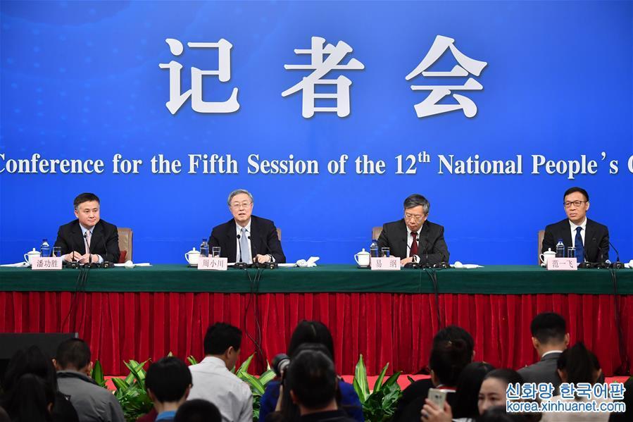 """(兩會)(1)中國人民銀行行長周小川等就""""金融改革與發展""""答記者問"""