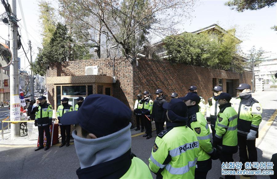 (外代一線)(2)韓國檢方傳喚前總統樸槿惠