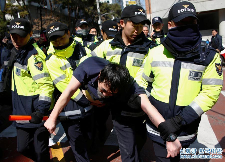 (外代一線)(5)韓國檢方傳喚前總統樸槿惠