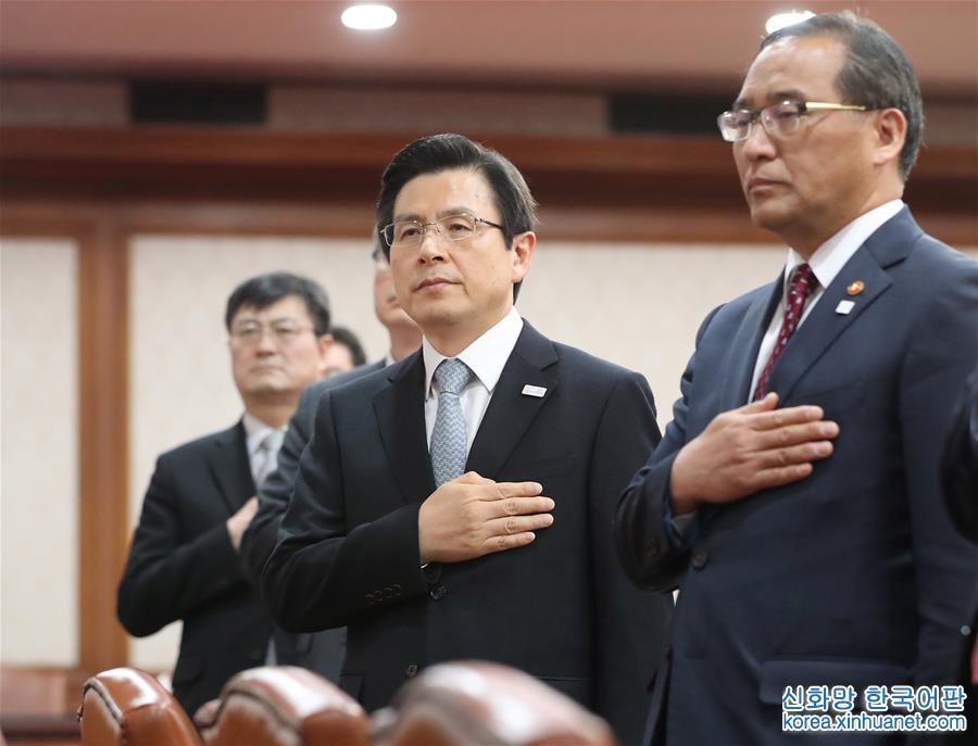 (外代一線)(1)韓國將于5月9日舉行總統選舉