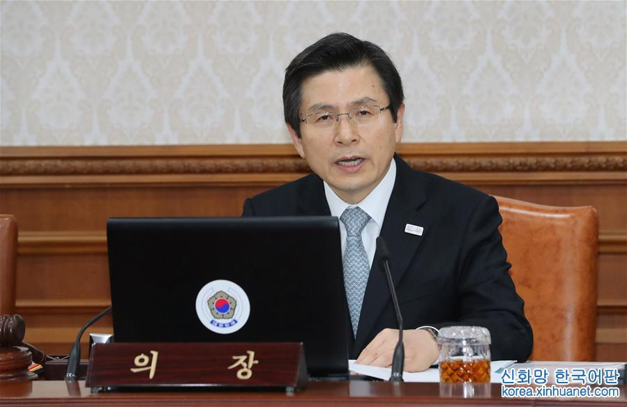 (外代一線)(2)韓國將于5月9日舉行總統選舉