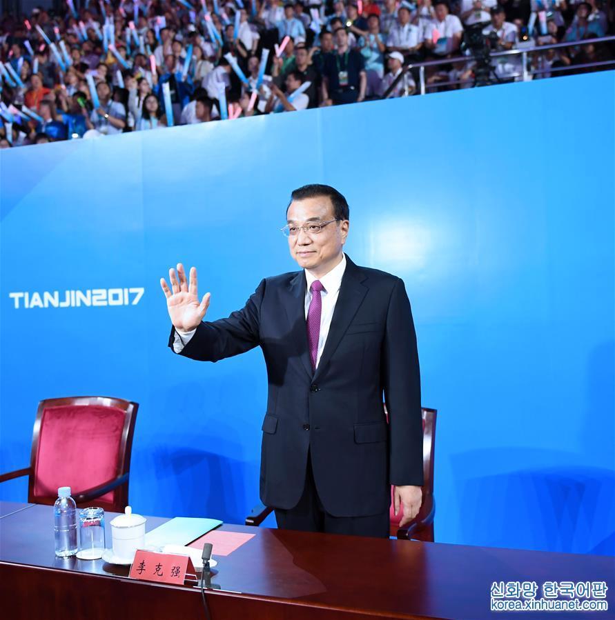 (时政)第十三届全国运动会在天津闭幕 李克强出席闭幕式