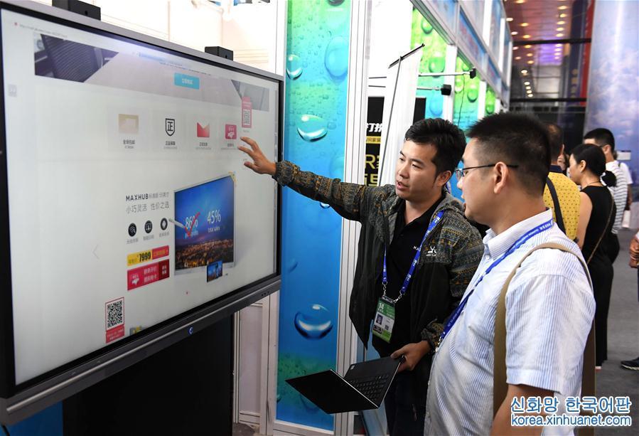 """(中国-东盟博览会)(5)高新科技""""闪耀""""中国-东盟博览会"""