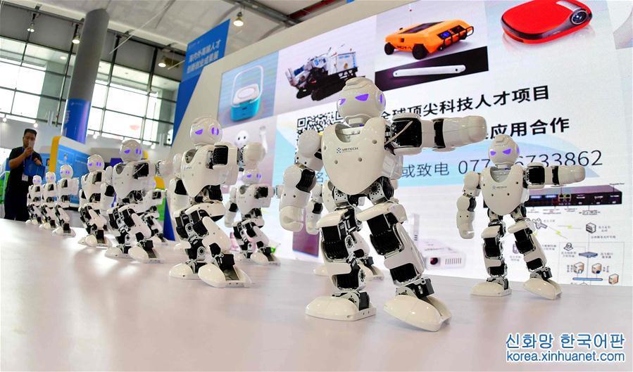 """(中国-东盟博览会)(2)高新科技""""闪耀""""中国-东盟博览会"""