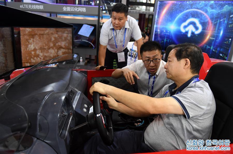 """(中国-东盟博览会)(4)高新科技""""闪耀""""中国-东盟博览会"""