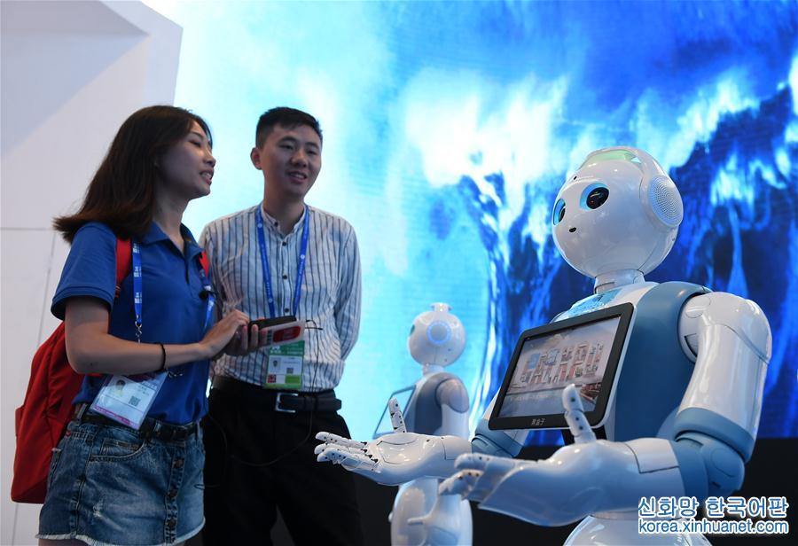 """(新华视界)(1)高新科技""""闪耀""""中国-东盟博览会"""