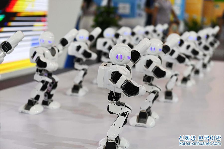 """(新华视界)(5)高新科技""""闪耀""""中国-东盟博览会"""