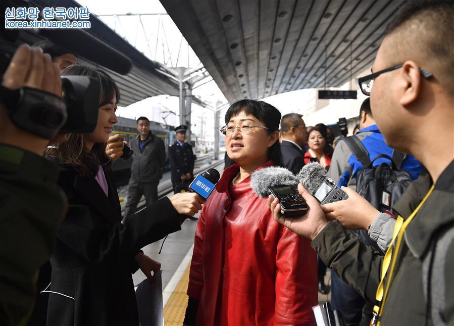 (十九大)出席十九大的山西代表团抵京