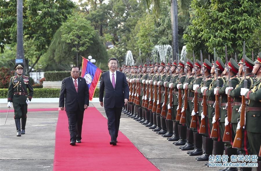 (时政)(1)习近平同老挝人民革命党中央委员会总书记、国家主席本扬举行会谈