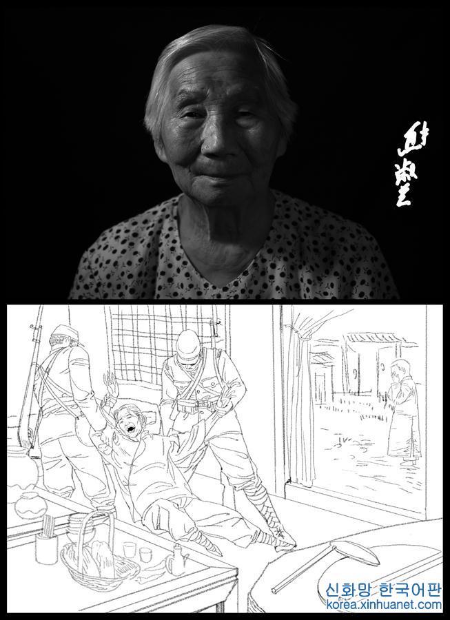 """(社会)(1)""""我经历的南京大屠杀""""——幸存者影像记忆素描"""