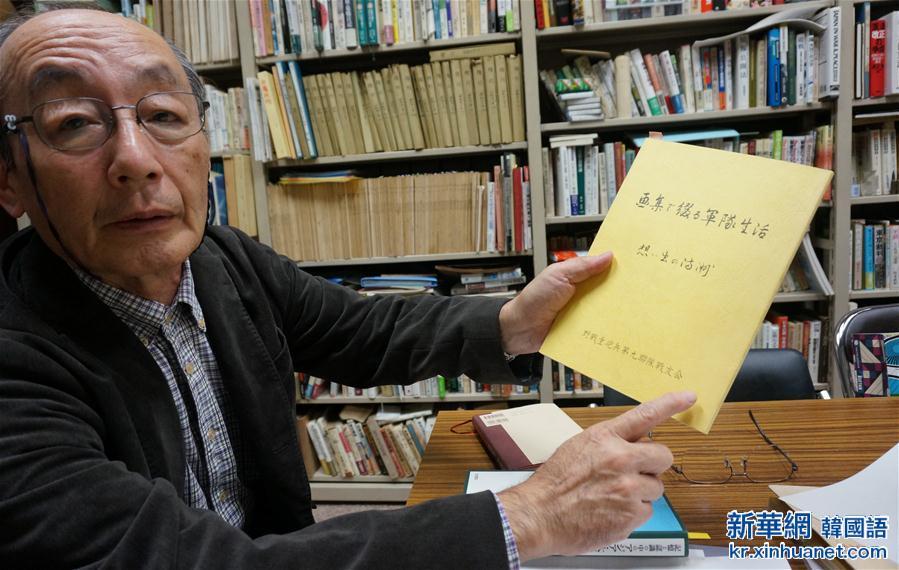 (新华全媒头条·图文互动)(3)戳穿日本右翼否认南京大屠杀的五大谎言