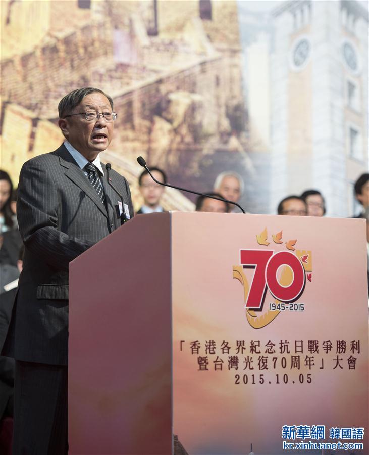 (新华全媒头条·图文互动)(4)戳穿日本右翼否认南京大屠杀的五大谎言