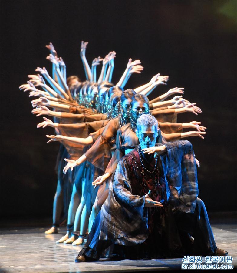 (文化)(1)大型全息舞臺劇《阿裏郎 大地之歌》亮相蘭州
