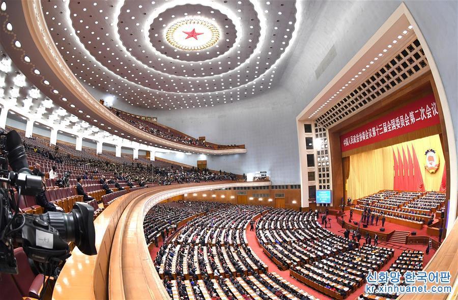 (兩會·XHDW)(1)全國政協十三屆二次會議閉幕
