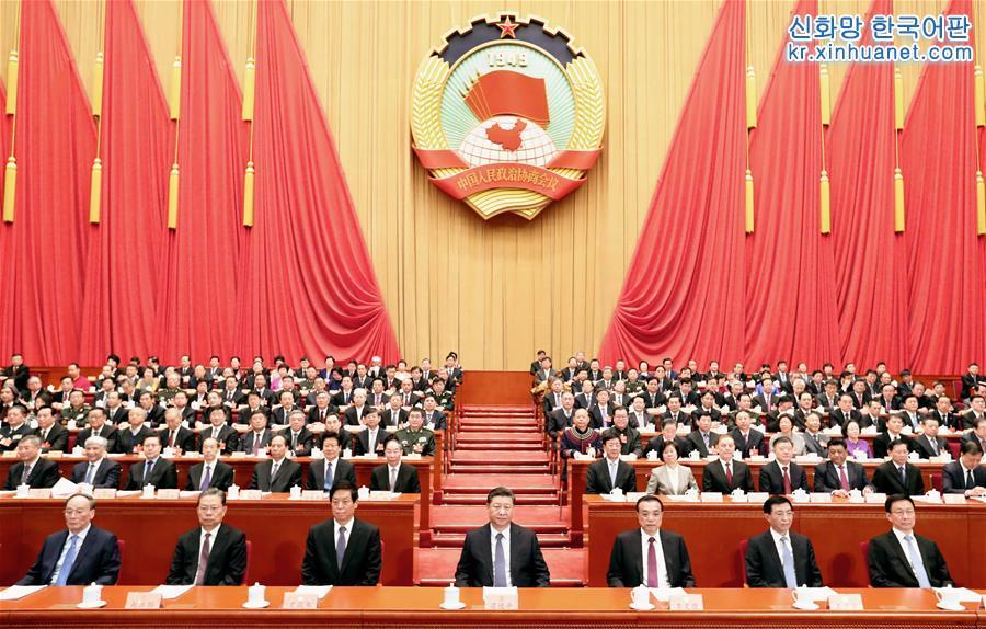 (兩會)全國政協十三屆二次會議在京閉幕