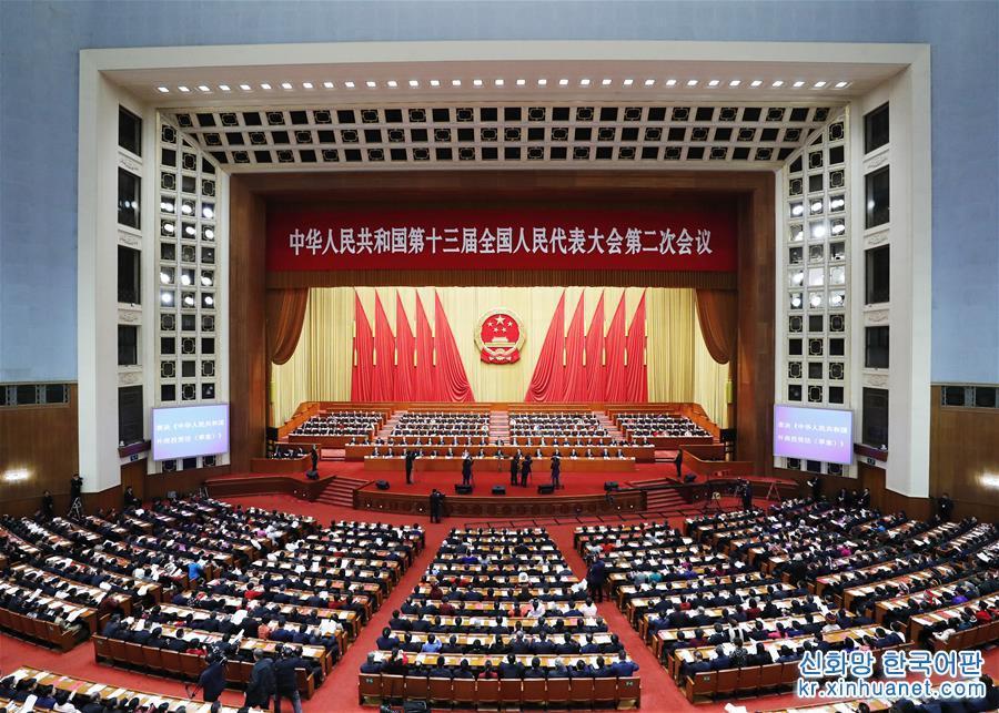 (兩會·XHDW)(3)十三屆全國人大二次會議在北京閉幕