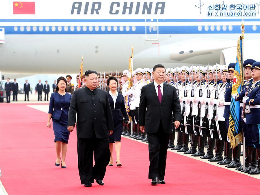 (時政)(1)習近平抵達平壤開始對朝鮮民主主義人民共和國進行國事訪問