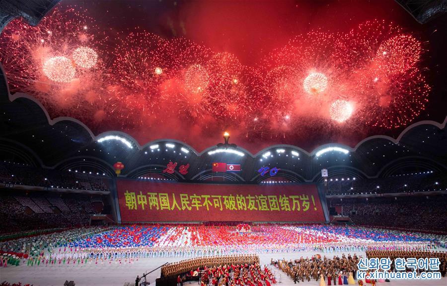 (時政)(1)朝鮮舉行大型團體操和藝術演出