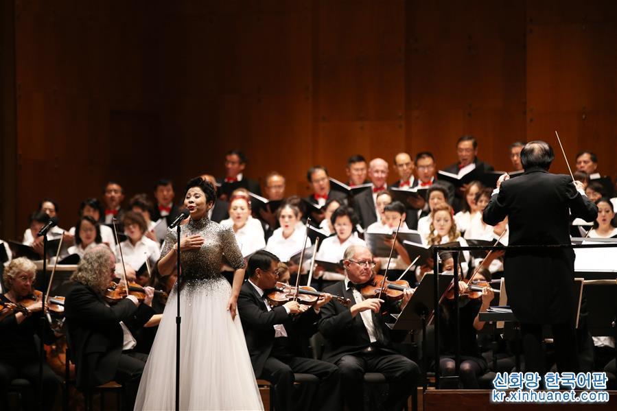 (新華視界)(1)世紀經典交響音樂會在紐約林肯中心舉行