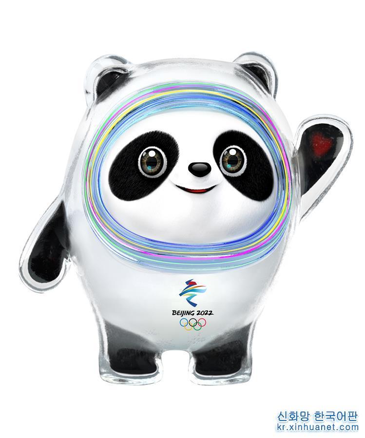 (體育)(1)北京2022年冬奧會吉祥物和冬殘奧會吉祥物發布活動在京舉行