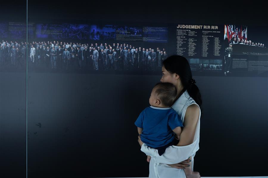 (社會)(1)《正義的審判——紀念東京審判宣判71周年圖片展》在南京舉行