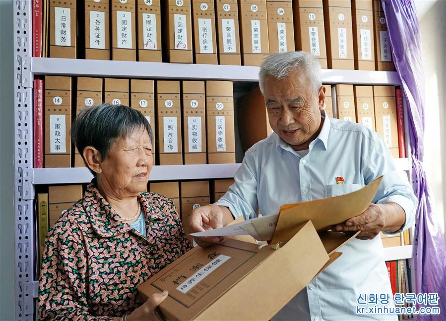 (社會)(1)河北灤州:388本家庭賬簿展現生活變遷