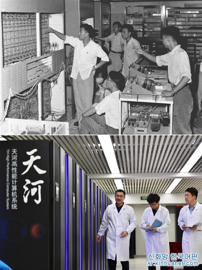 (壯麗70年·奮鬥新時代)(1)70年時光流影 70行見證發展