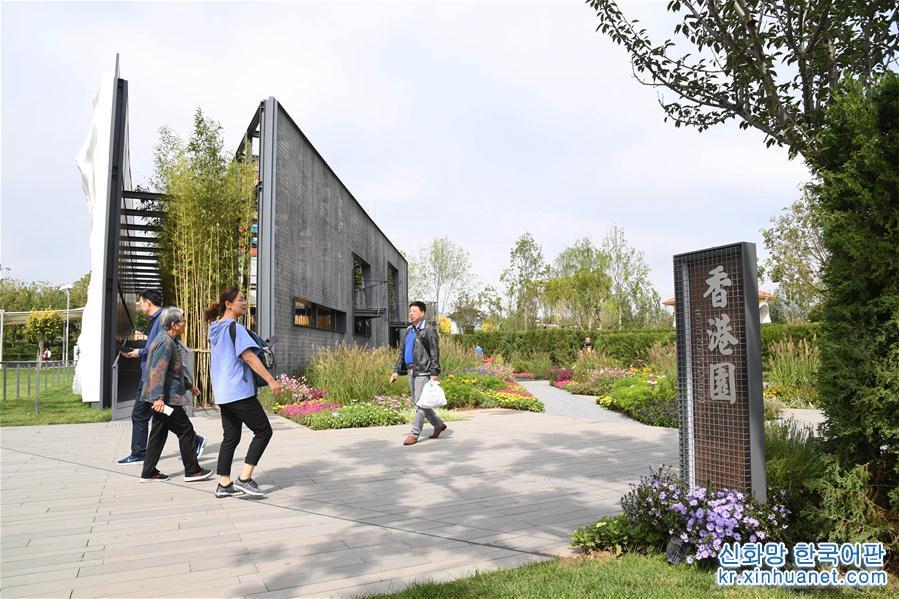 (北京世園會)(1)生態中國·幻彩之咏遍香江