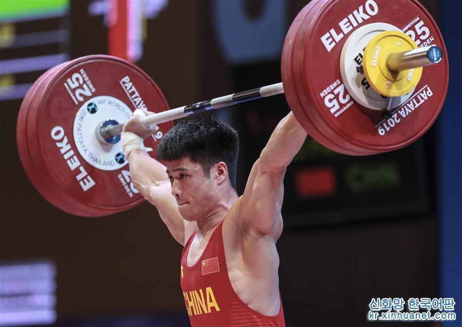(體育)(1)舉重——世錦賽:李發彬破紀錄霸氣奪金