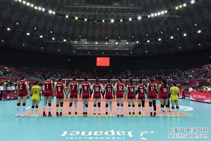 (體育)(1)排球——女排世界杯:中國隊對陣阿根廷隊