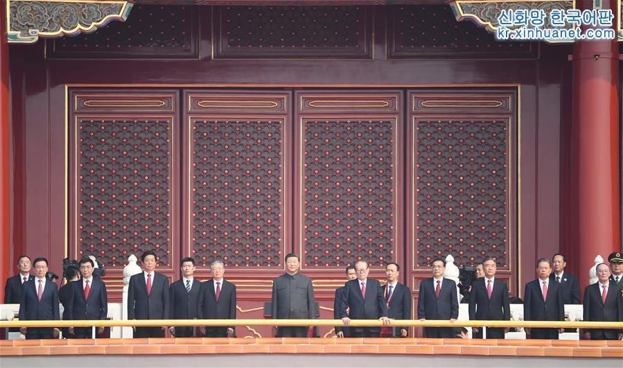 (國慶70周年)(6)慶祝中華人民共和國成立70周年大會在京隆重舉行