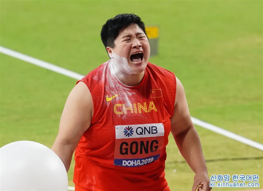 (田徑世錦賽)(4)田徑——女子鉛球決賽:鞏立姣奪冠